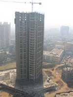 Mumbai mill lands