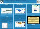 PlioMIP_Poster_2008.jpg